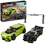 must have toys 2020 LEGO lamborghini speed champions