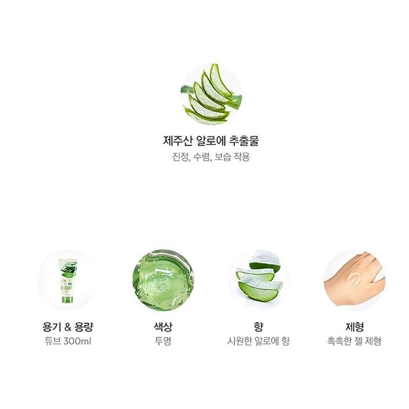 突撃説得力のある文芸ザ?フェイスショップ済州アロエ新鮮なスーディングジェル300ml x 2本セット韓国コスメ、The Face Shop Jeju Aloe Fresh Soothing Gel 300ml x 2ea Set Korean Cosmetics [並行輸入品]