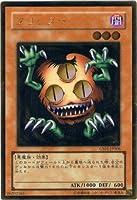【遊戯王シングルカード】 《ビギナーズ・エディション2》 クリッター レア be2-jp042