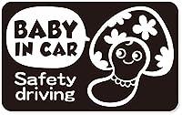 imoninn BABY in car ステッカー 【マグネットタイプ】 No.47 キノコさん2 (黒色)