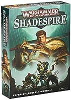 ウォーハンマー・アンダーワールド:シェイドスパイア(Warhammer Underworlds: Shadespire)