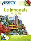 LE JAPONAIS-PACK TELECHARGEMENT (livre+ audio en téléchargement)