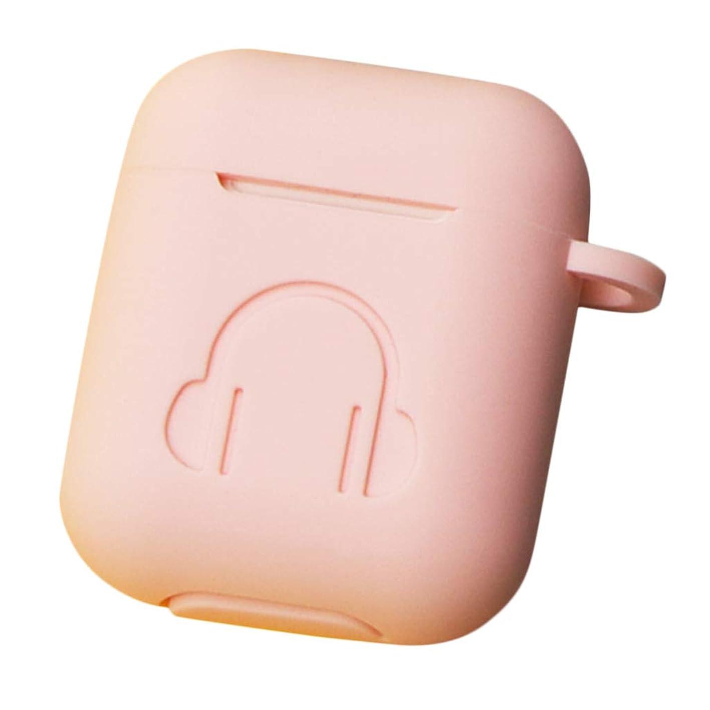 嫌なドライバ請求可能Shiwaki イヤホンカバー カバーケース シリコン 保護 充電ボックス Apple Airpods用 - 淡いピンク