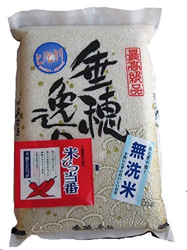 【出荷日精米/真空パック】奈良県 ひのひかり 平成30年産100% (無洗米, 20kg(5kgx4袋))