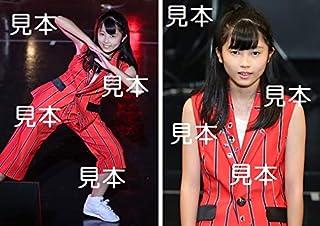 西田汐里ハロプロ研修生発表会2016 9月 SINGING生写真14枚