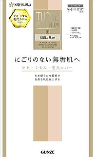 (グンゼ トゥシェ プラチナム)GUNZE TUCHE PLATINUM CONCEALER TYPE サポート パンティストッキング (日本製 パンスト) M-L ナチュラルベージュ