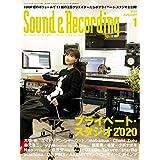 サウンド&レコーディング・マガジン 2020年1月号