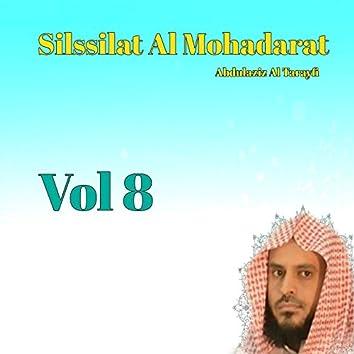 Silssilat Al Mohadarat Vol 8 (Quran)