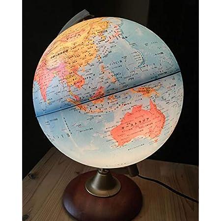 地球儀 [ライト付き] 行政図 球径25cm インテリア 子供用 学習 オルビス (本体:青)