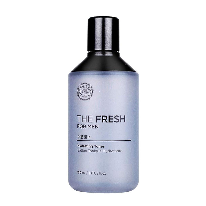 弾力性のある本ジョージバーナードザ?フェイスショップザ?フレッシュフォーマン水分トナー150mlメンズコスメ、The Face Shop The Fresh For Men Hydrating Toner 150ml Men's Cosmetics [並行輸入品]