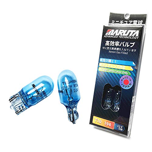Maruta/Mtec 501 w5w Xenon Effect Super White Bulbs Sidelight (ECE)