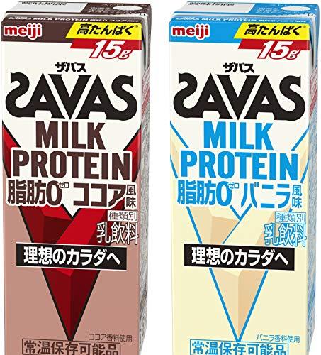 【セット買い】ザバス ミルクプロテイン 脂肪0 ココア・バニラ風味 2種 各1ケース【200ml×48本】セット