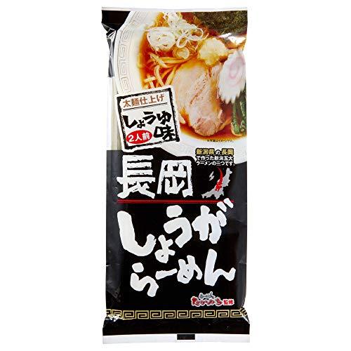 新潟 長岡しょうがらーめん しょうゆ味 乾麺ラーメン