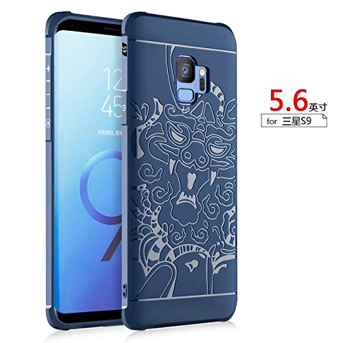 Zhanying pour Samsung Galaxy S9 TPU Ultra Slim étui de Protection Silicone Antichoc Couverture (Couleur : Bleu, Pattern : Dragon)
