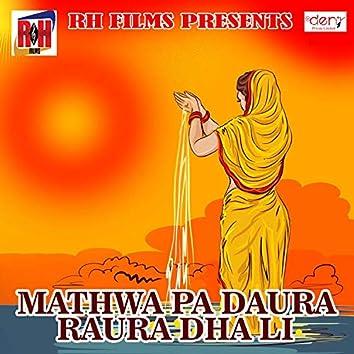 Mathwa Pa Daura Raura Dha Li