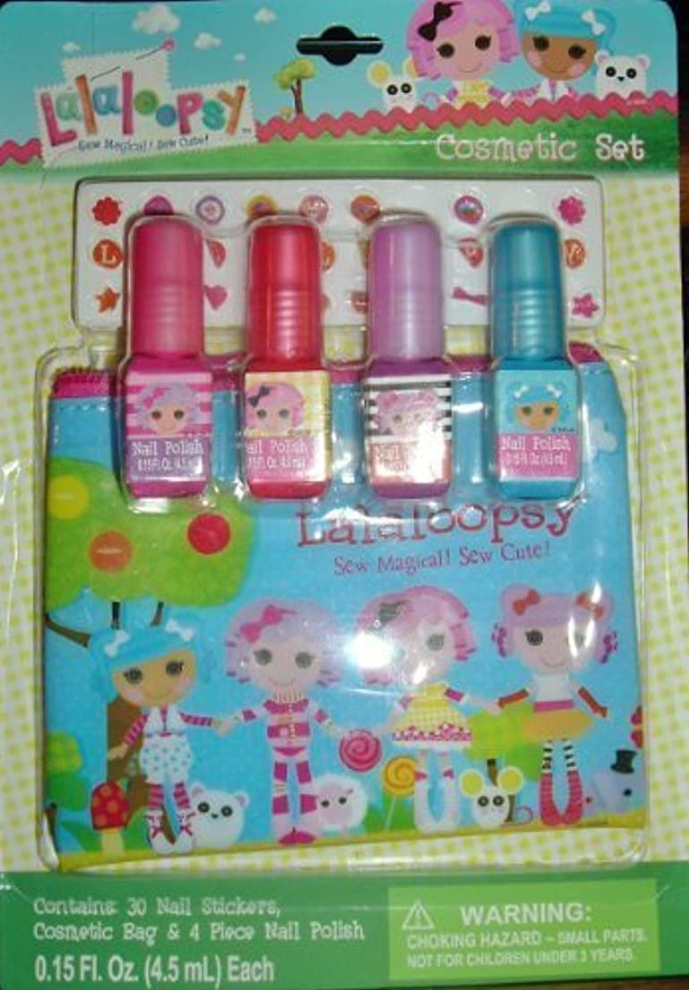 早くパール買い手Lalaloopsy Cosmetic Set by Lalaloopsy