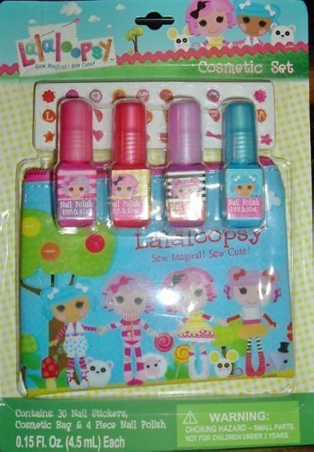 コミットバブルインキュバスLalaloopsy Cosmetic Set by Lalaloopsy