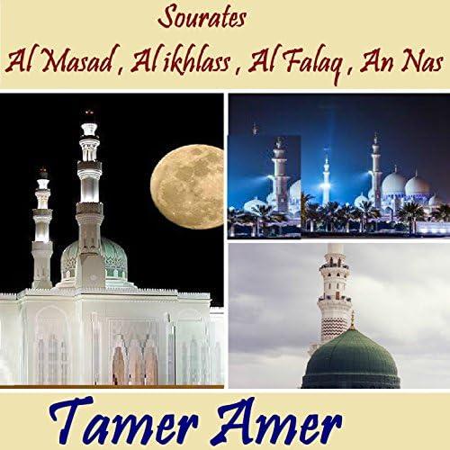 Tamer Amer