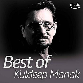 Best of Kuldeep Manak