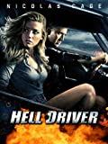 Hell Driver [Blu-ray]