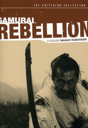 Criterion Collection: Samurai Rebellion [Reino Unido] [DVD]