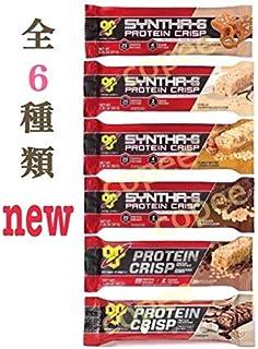 シンサ6 BSN プロテインバー プロテインクリスプ バラエティ パック 6種類×1 6本 (BSN Syxtha-6 protein crisp variety pack 6Bars)