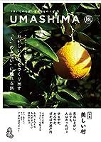 アデリー グルメカタログギフト UMASHIMA (うましま) 風 4,000円コース