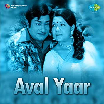 "Pattu Poocchi Pola (From ""Aval Yaar"") - Single"