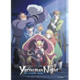Yatterman Night: the Complete Series/ [DVD] [Import]