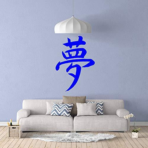 Ajcwhml Cartoon chinesisches Schriftzeichen Traum Wandaufkleber Dekoration Kinderzimmer Dekoration Dekoration Room 28cm X 39cm
