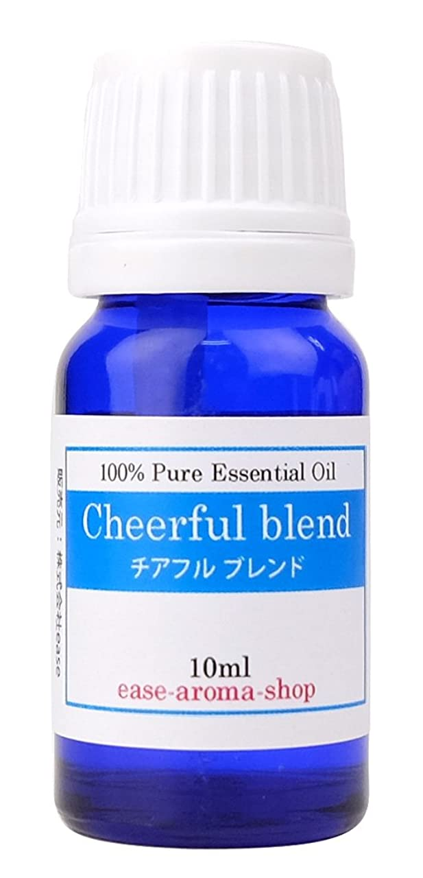 乳不良副産物ease アロマオイル エッセンシャルオイル チアフルブレンド 10ml(オレンジスイート?プチグレン?ベルガモットほか)
