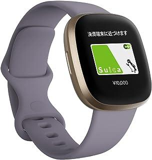 【Suica対応】Fitbit Versa3 Alexa搭載/GPS搭載 スマートウォッチ Thistle/Soft Gold アザミ/ソフトゴールド L/S サイズ [日本正規品]