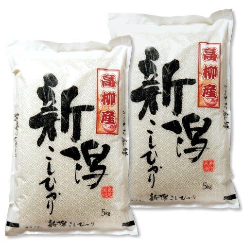 新潟県産 高柳産コシヒカリ 白米 10kg (5kg×2 袋) 令和2年産