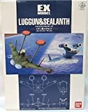 ガンプラ ガンダムEXモデル 1144 ジオン軍メカセット ルッグン&シーランス