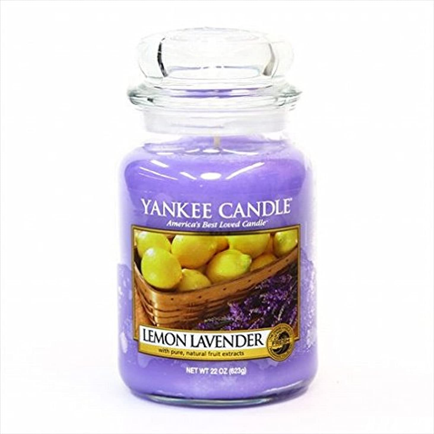 勘違いする鑑定誓いカメヤマキャンドル( kameyama candle ) YANKEE CANDLE ジャーL 「 レモンラベンダー 」