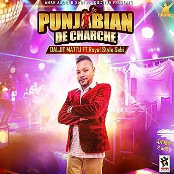 Punjabian De Charche