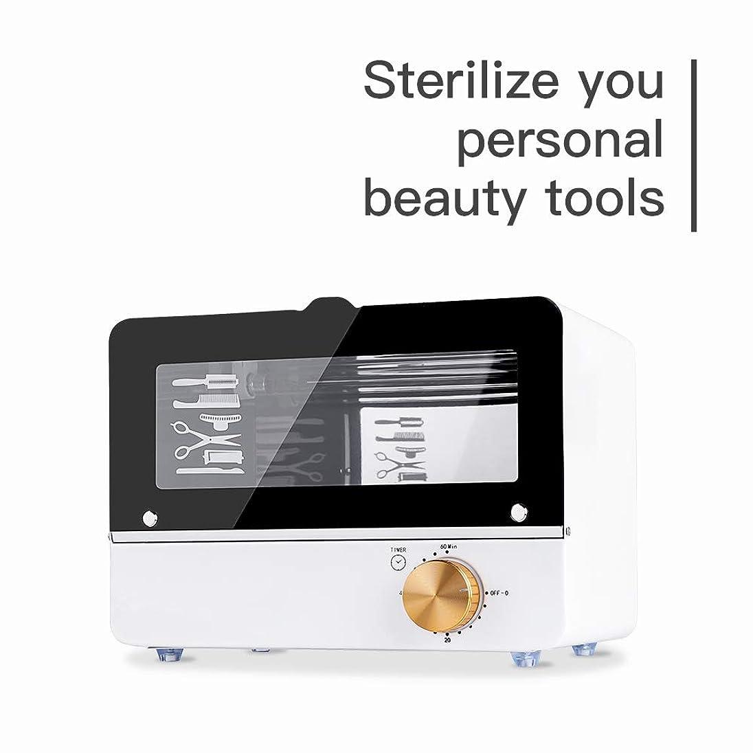 打ち上げるすきガラガラ高温滅菌マニキュアツール、美容ネイルメタルツールのためのUV消毒ボックス収納ケース、殺菌された細菌99.9%