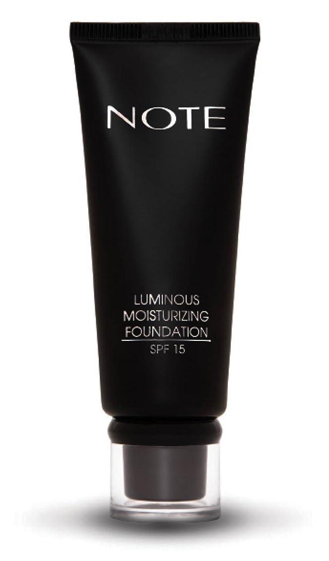 天気リース倫理NOTE Cosmetics ルミナスモイスチャライジングファンデーション、 第04