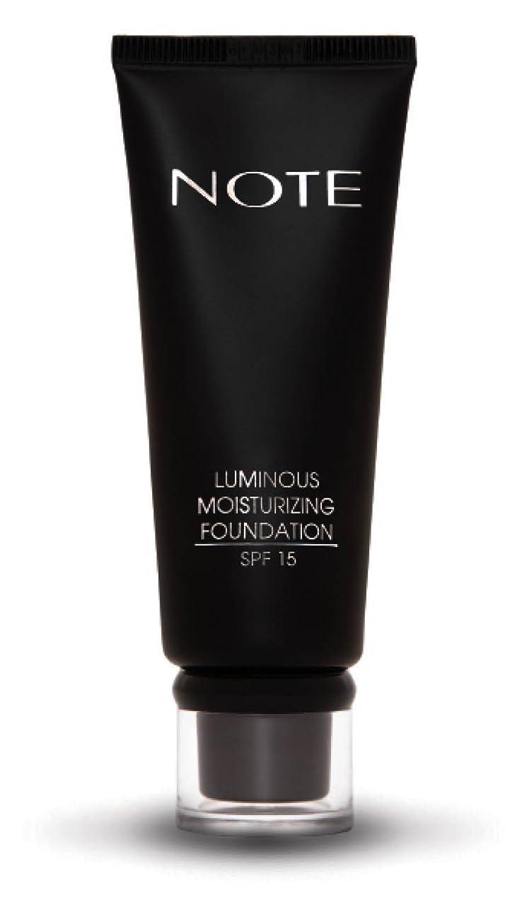 放棄されたとして敬NOTE Cosmetics ルミナスモイスチャライジングファンデーション、 第08