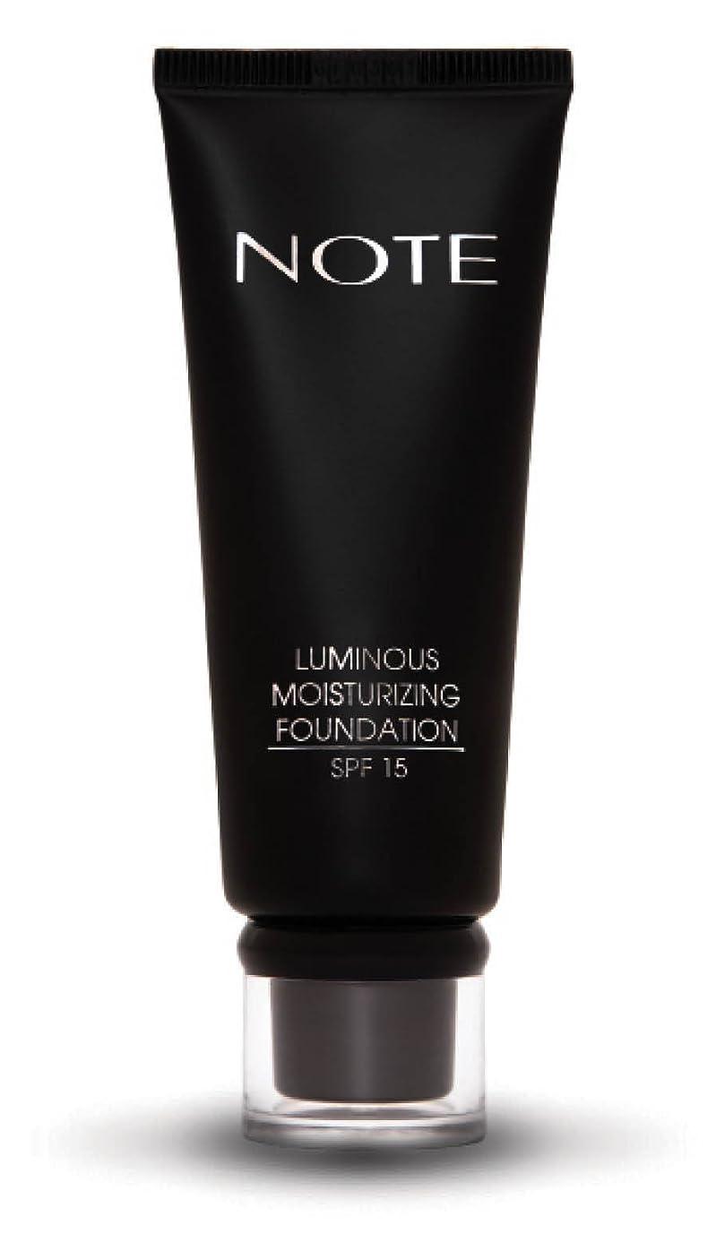 パレード牧草地の間でNOTE Cosmetics ルミナスモイスチャライジングファンデーション、 第04