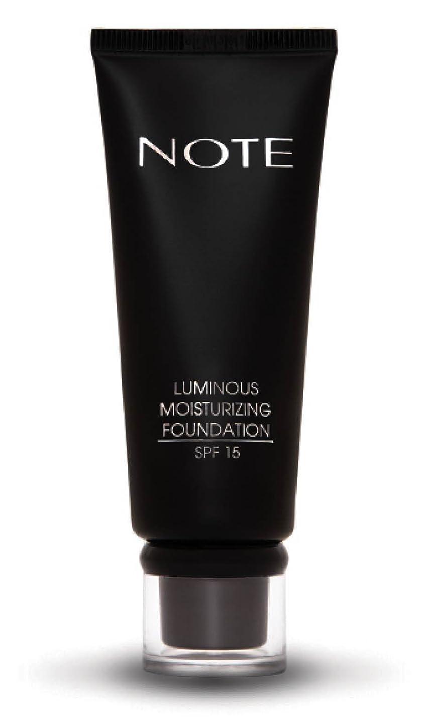 アレンジ敬の念スリルNOTE Cosmetics ルミナスモイスチャライジングファンデーション、 第04