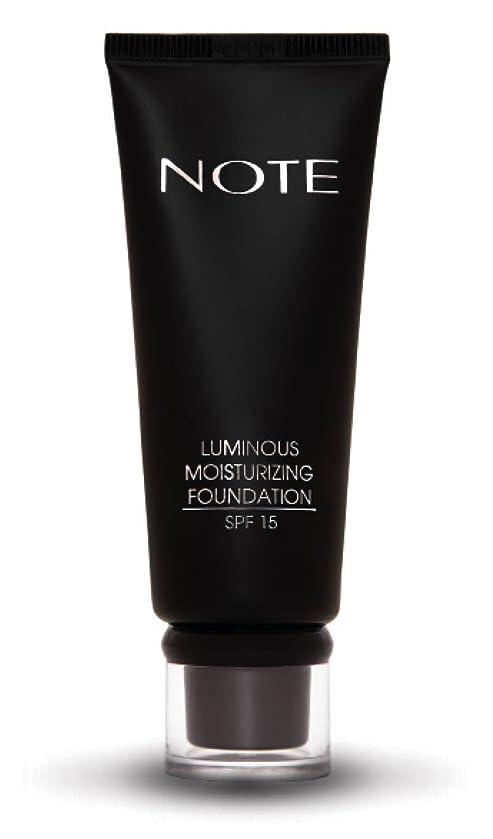 調べる価値皮NOTE Cosmetics ルミナスモイスチャライジングファンデーション、1.18液量オンス 第07