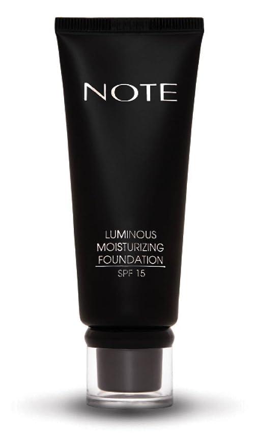 対処消毒するガムNOTE Cosmetics ルミナスモイスチャライジングファンデーション、 第04