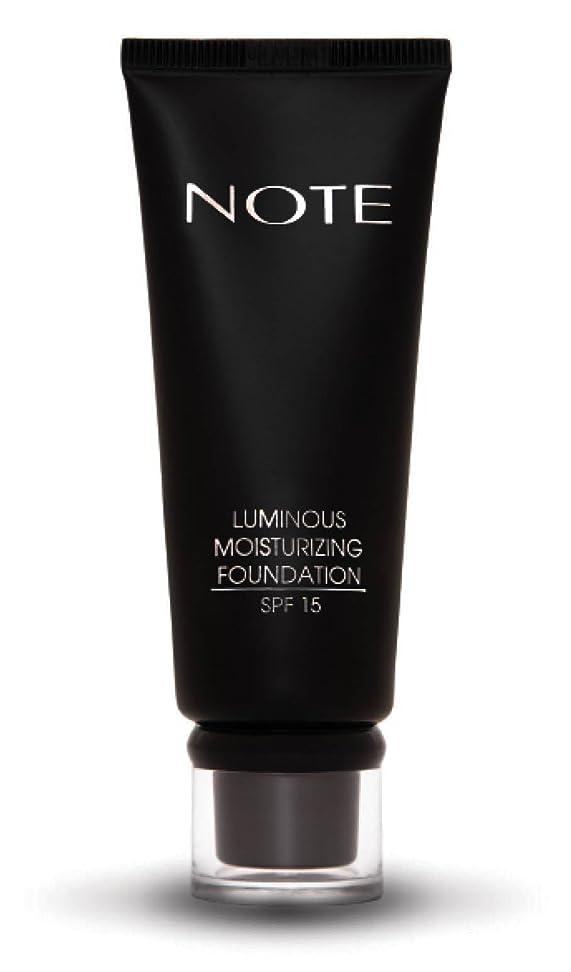 アリーナわがまま大脳NOTE Cosmetics ルミナスモイスチャライジングファンデーション、 第04
