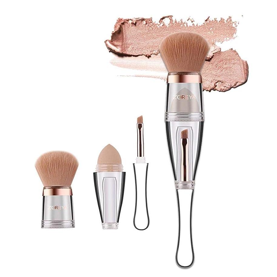 意志バルコニー残酷3 in 1 化粧ブラシ メイクブラシ 多機能 化粧筆 コンビネーション ポータブル アイブロウ化粧道具