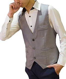 MU2M Men Regular Fit 3 Button Sleeveless Wedding Party Waistcoat