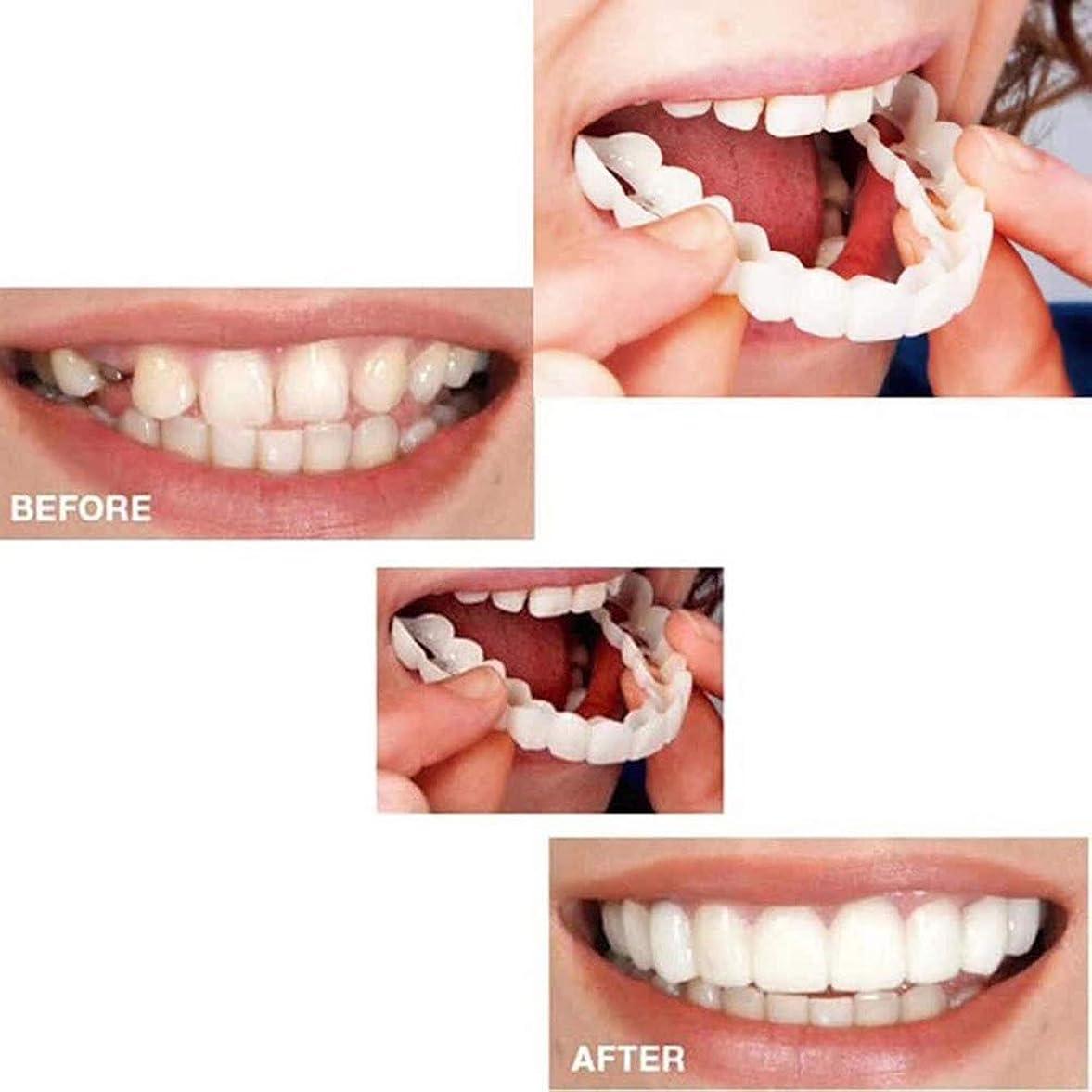 しがみつくピック肌シリコーンシミュレーション義歯、白い歯の上部スリーブ(3個),A