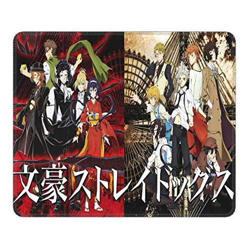 Sibyhoty Bungo Stray Dogs Mouse Pad Personalized Design Mouse Pads for Computers, Laptop, Office & Home 7 x8.6 inch