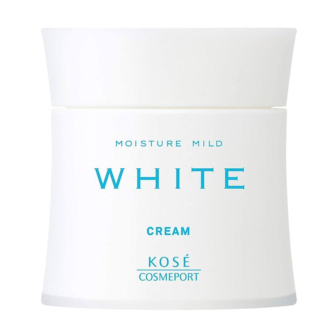びっくりする嫉妬ショッピングセンターKOSE コーセー モイスチュアマイルド ホワイト クリーム 55g