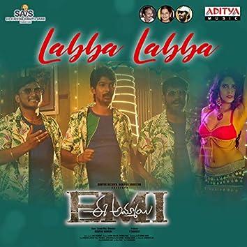 """Labba Labba (From """"Ee Ammayi (EMI)"""")"""